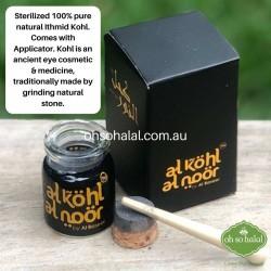 Al Kohl Al Noor - Ithmid Kohl