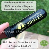 Frankincense Nasal Inhaler - Boswellia Sacra