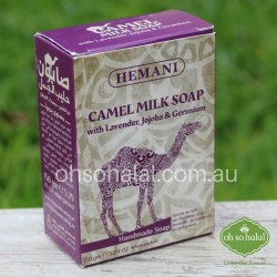 Camel Milk Soap with Lavender, Jojoba, and Geranium