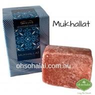Mukhallat Solid Perfume Musk