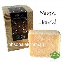 Musk Jamid Solid Perfume Musk