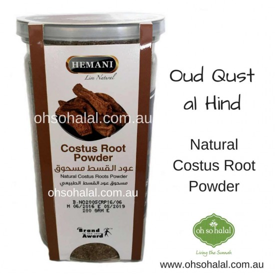 Oud Qust Al-Hindi (Indian Costus Root) Powder - 200 grams (Past Expiry Date)