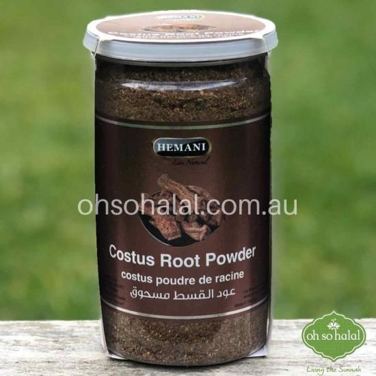 Oud Qust Al-Hindi (Indian Costus Root) Powder - 200 grams (Past Expiry Date)
