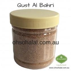 Oud Qust Al Bahri – Marine/Sea Incense Costus Root Powder - 130 grams