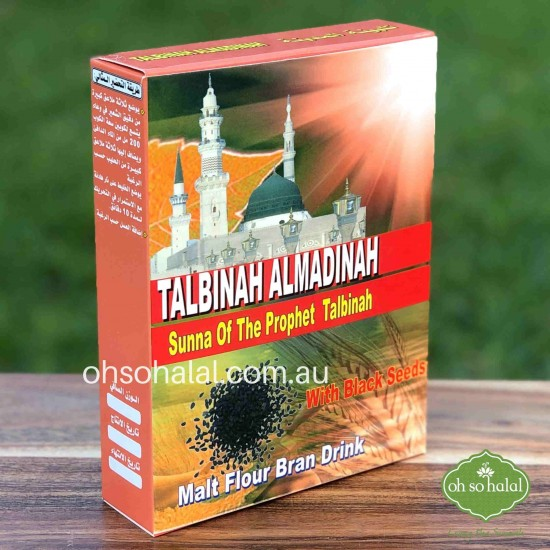 Talbinah Almadinah with Black Seeds (Short Expiry Date)