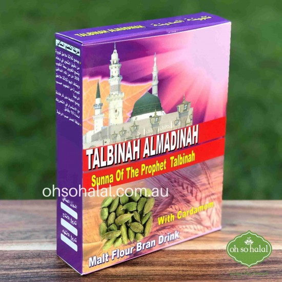 Talbinah Almadinah with Cardamom
