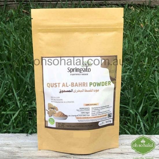 Qust Al Bahri Powder