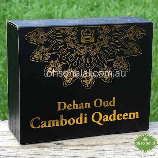Dehan Oud Cambodi Qadeem