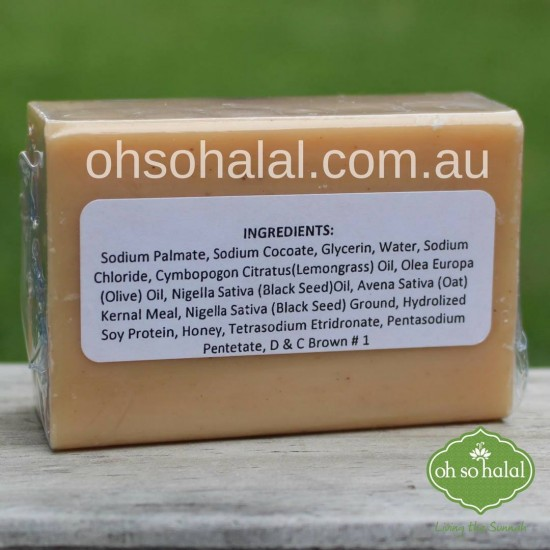 Black Seed Honey and Oatmeal Soap - 120g