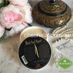 Black Seed Royal Ultra Rich Hand and Body Moisturizing Cream - 120ml