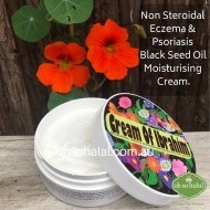 Cream Of Ibrahim for Eczema and Psoriasis - 120ml