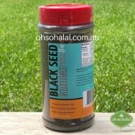 Black Seed Herb - Ground Seed 226 grams